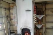 Мини -музей