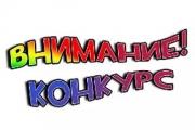 """Мастер-класс """"Театрализация, как средство коммуникативного развития дошкольников"""""""