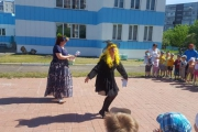 Васильковый день