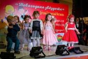 """Детский Творческий Фестиваль """"Новогодняя звездочка"""""""