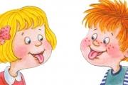 Причины нарушений речи у детей