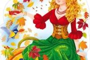 "Все мы провожаем нашу красавицу ""Осень""."