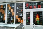 Наш детский сад принял участие в акции «Окна Победы»