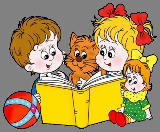 Картинки по запросу дети и книга